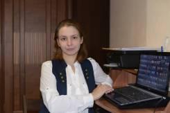 Репетитор по Skype (русский язык, история, обществознание)