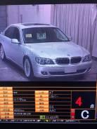 BMW 7-Series. E66