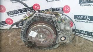 АКПП. Honda: Avancier, Torneo, Accord, Odyssey, Shuttle Двигатели: F18B2, F20B2, F23A3, F23A2, F23A1, F20B5, F23A6, F23A5, F20B6, F23Z5, F18B3, F23A8...