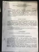 Участок в Дубовой Роще. 2 500 кв.м., аренда, электричество, вода, от частного лица (собственник). Документ на объект для администрации