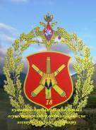 Военнослужащий по контракту. Войсковая часть 05812. О. Итуруп и Кунашир