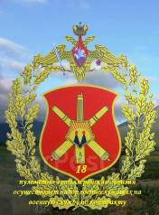 Военнослужащий по контракту. Войсковая часть 71435. Сахалинская область, о. Кунашир, п. Лагунное