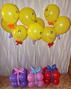 Воздушные шары. Под заказ