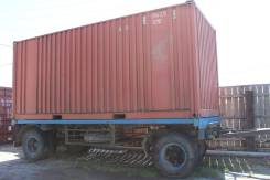 Сзап. Продам Прицеп-контейнер СЗАП 8511