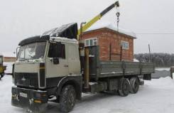МАЗ 6303. Продам МАЗ воровайку, 5 000куб. см., 6x2