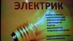 Помощь в получении кредита с просрочками хабаровск долги у судебных приставов республика татарстан