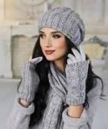 Шапка и шарф. 55, 56, 57, 58, 55-59, 59, 60, 61, 62