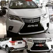 Кузовной комплект. Toyota RAV4, ASA44L, XA40, ZSA42L, ZSA44L, ALA49L. Под заказ