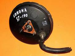 Вакуумный усилитель тормозов. Toyota Corona, ST191, CT190, ST190, CT195, ST195, AT190 Двигатели: 3SFE, 2C, 4AFE, 4SFE, 2CT, 2CIII