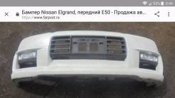 Бампер. Nissan Elgrand, ATWE50, APWE50, ATE50, AVWE50, ALWE50, ALE50, AVE50, APE50