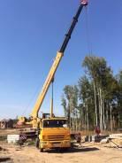Галичанин КС-55713. Кран на базе Камаза 14 год, 6 700 куб. см., 25 000 кг., 28 м.