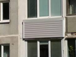 Наружное утепление балконов, стен. Гидрозащита.