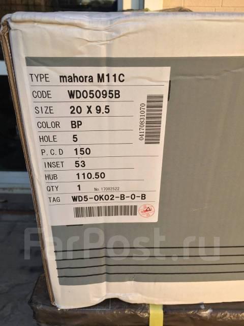 WALD Mahora M11 Lexus450d 570 Cruiser200 300817с печки 285/50R20 DM-V2. 9.5x20 5x150.00 ET53 ЦО 110,5мм.