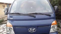 Hyundai Porter II. Продается Hundai Porter2, грузовой бортовой 2011г., 2 500 куб. см., 1 000 кг.