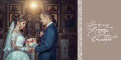 Свадебные фотосессии в Находке, создание и печать фотокниг.