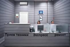 """Приемщик. """"спринтер ИП"""". Улица Волочаевская 184"""