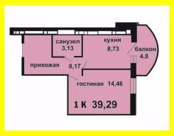 1-комнатная, улица Александра Зеленского 34. Междуречье, частное лицо, 40 кв.м. План квартиры