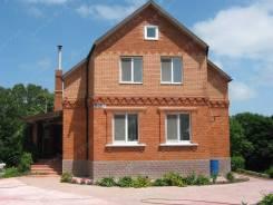 Продаётся 2-этажный жилой дом в п. Зима Южная. Амурская, р-н п. Зима Южная, площадь дома 179 кв.м., централизованный водопровод, электричество 15 кВт...