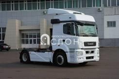 Камаз 5490. Седельный тягач , 11 970 куб. см., 10 550 кг. Под заказ