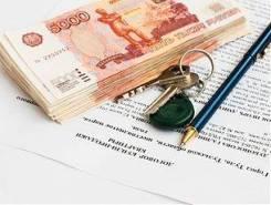 Подготовка Договора-купли продажи и Договора залога недвижимости