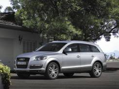 Audi Q7. 4LB, BUG BHK BAR BTR
