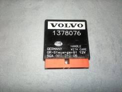 Реле. Volvo 850