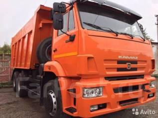 Камаз 6520. , 2014 г/в, 11 760 куб. см., 20 000 кг.