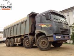 FAW J5P8x4 CA3312P2K2LT4E. Самосвал FAW CA3312P2K2LT4E, 8 600 куб. см., 29 000 кг.