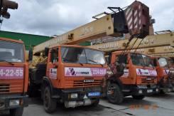 Галичанин КС-55713-5. Автокраны Галичанин КС-55713-1 5 едениц в наличии, 25 000 кг., 21 м.