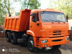 Камаз 65115. , 11 780 куб. см., 15 000 кг.