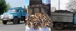 Уголь дрова с доставкой в Хабаровске