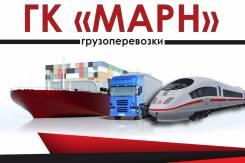 Доставка грузов Авто, по ЖД и Морю