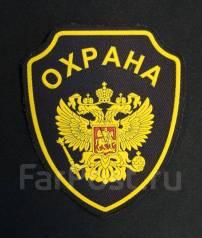 """Охранник. ООО """"ЧОО""""Лев-Дв"""""""