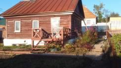 Обмен частного дома в Хабаровске. От частного лица (собственник)