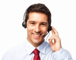 Call менеджер, Оператор Call-центра