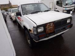 Бампер передний Nissan Dansun BMD21 TD27 1992