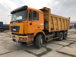Shaanxi Shacman SX3255DR384. Самосвал Shaanqi SX3255DR384, 335 куб. см., 25 000 кг.