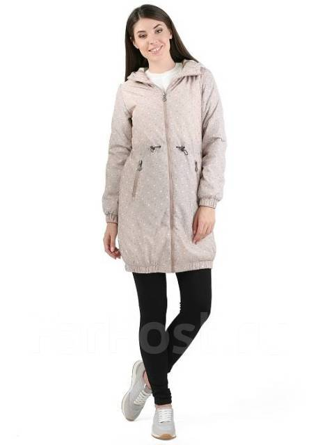 Куртки. 46, 50