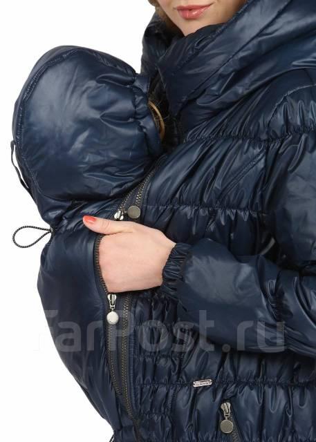 Куртки. 42, 48