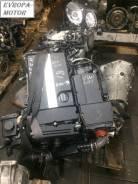 Двигатель (ДВС) 271 на Mercedes C200 комплектный