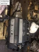 Двигатель (ДВС) M54B30 на BMW 3-series комплектный
