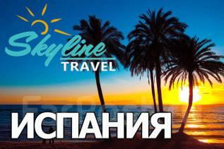 Испания. Барселона. Пляжный отдых. Испания, стоимость тура - от 29700 руб. Рассрочка, трансфер в аэропорт!