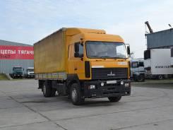 МАЗ 5340А5-370-010. Грузовой-бортовой , 14 860 куб. см., 10 000 кг.