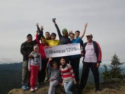 Гора Фалаза, 1279 м - 7 июля 2018