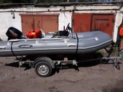 Курганские прицепы. Г/п: 750 кг., масса: 170,00кг.