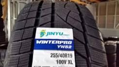 Jinyu YW52. Зимние, без шипов, 2017 год, без износа, 4 шт