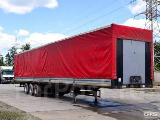 Тонар 974611. Шторно-бортовой полуприцеп Тонар 2012 г/в (16 метров), 34 500 кг.