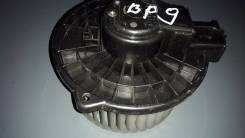 Мотор печки. Subaru Outback, BP9 Subaru Legacy, BPE, BLE, BL9, BL5, BP5, BPH, BP9 Двигатели: EJ30D, EJ20Y, EJ20X, EJ255, EJ253, EJ203, EJ204, EJ20C