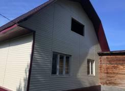 Продам дом срочно в связи с уездом!. Иркутская, р-н Центр, площадь дома 91 кв.м., централизованный водопровод, отопление электрическое, от частного л...