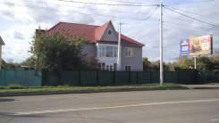 Продается дом 400кв. м. Улица Орловская 4, р-н центральный, площадь дома 400 кв.м., скважина, электричество 6 кВт, отопление централизованное, от час...